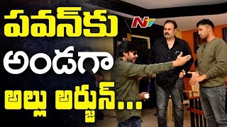 Allu Arjun and Nagababu Entry At Film Chamber || Pawan Kalyan Deeksha