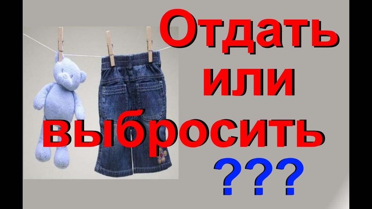 интернет магазин одежды в казахстане asos