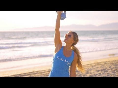 Kettlebell Beginner Workout ~ Tone It Up!
