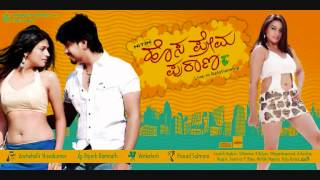 Bulbul - Upcoming Kannada films 2013 2012