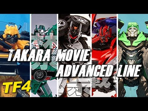 Top 10 Takara Transformers Movie Advanced - [tf4 News #107] video