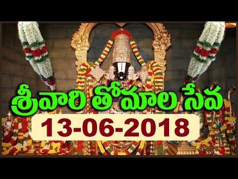 Srivari Thomala Seva | 13-06-18 | SVBC TTD