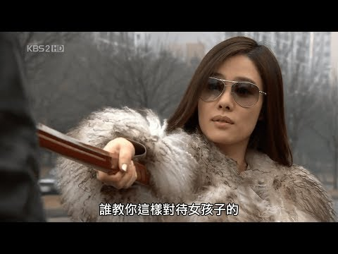 【中字】《花樣男子》金賢珠開法拉利帥氣出場!!