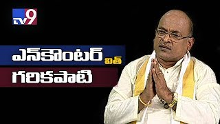 Murali Krishna Encounter With Garikapati Narasimha Rao || TV9