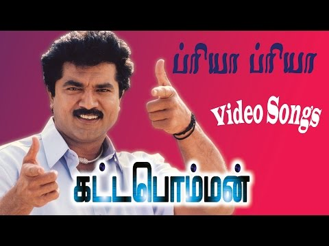 Priya Priya Kattabomman Tamil Movie Hd Video Song video