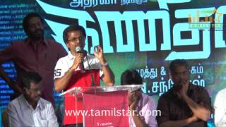 Kanidhan Audio Launch Part 2