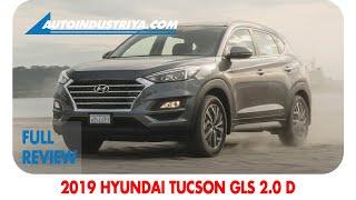 2019 Hyundai Tucson GLS 2.0 D - Full Review