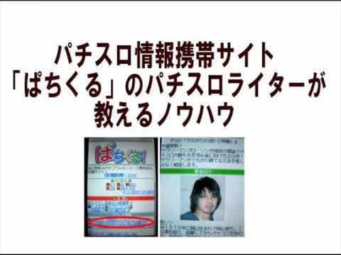 【パチスロ攻略】夕方からの数時間で月5万円勝つ方法