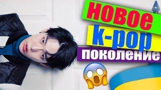 Ouça NCT U - ДВА K-POP КЛИПА В УКРАИНЕ ОБЗОР ЛУЧШИХ КЛИПОВ: SEVENTEEN MONSTA X и др ARI RANG