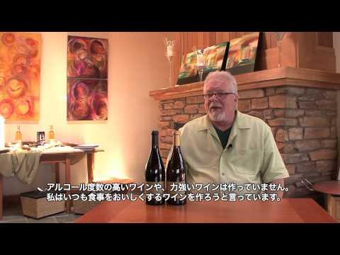 #105 GaryFarrell:トニー森カリフォルニアワインの旅
