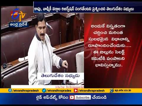 Opposition Slams Govt for Poll Stunt | Over 10% Quota Bill Question BJP's Intention & Timing