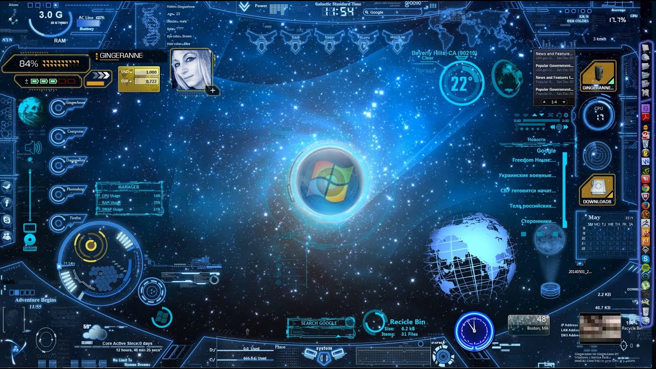 Real Futuristic Computer Interface Youtube