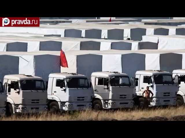 Russian humanitarian convoy can't reach destination
