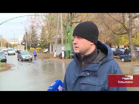 В Мордовии жители Ковылкина обвиняют чиновников в городском бездорожье