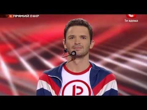 Х-фактор-2 Украина Виктор Романченко 8 эфир 2-я песня