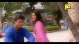 Premer chotto ekti ghor bangla song
