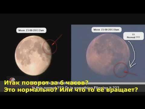 Луна повернулась или кто то Луну повернул?