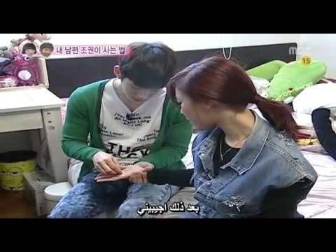 Wgm Gain & Jokwon Cut   Ep 4 3 3  Arabic Sub video