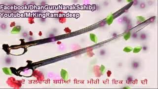 promo 2 Itihaas shri GURU HARGOBIND Sahib ji katha suraj prakash granth