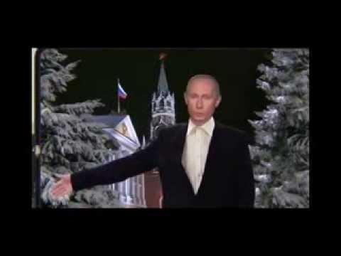 Поздравление с Новым Годом от ПравдоРУБа с помощью Путина В В