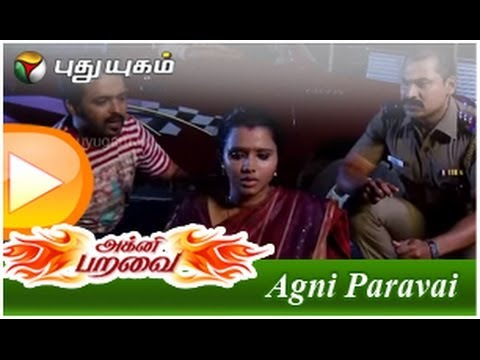 Agni Paravai Serial – Episode 116