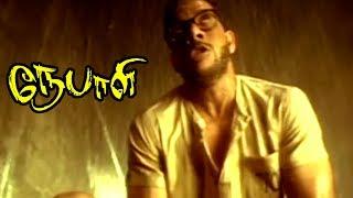 Nepali | Nepali Tamil full Movie scenes | Bharath kills the Jailor | Raja Ravindra hits Bharath