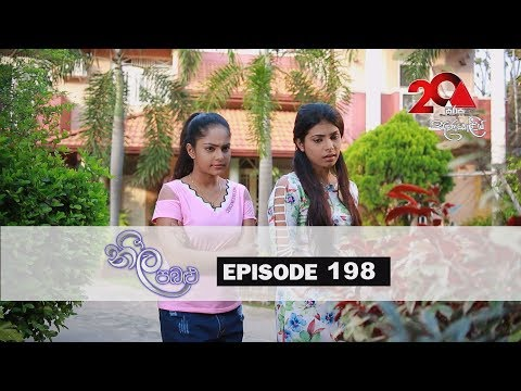 Neela Pabalu | Episode 198| 12th February 2019 | Sirasa TV