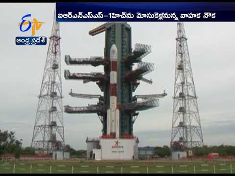 ISRO begins 29-hour countdown for navigation satellite launch