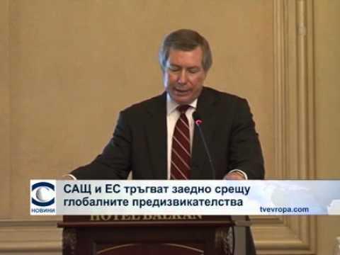 US-EU relations public event, PanEurope Bulgaria, 13/06/2012