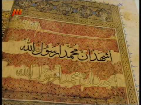 Shia Azan By Moazenzadeh - Iran,tehran video