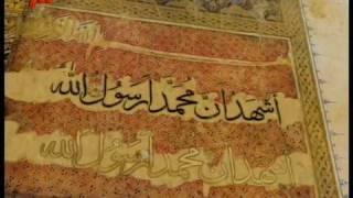 Shia Azan by Moazenzadeh - Iran,Tehran