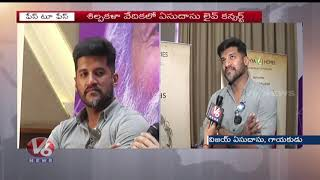 Singer Vijay Yesudas Face To Face | Yesudas Live Concert At Shilpakala Vedika | Hyderabad