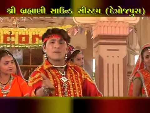 Gujarati Brahmanima Songs - He Madi Tara Vadhamana Re Aaya - Singer - Vanraj ,sonal video