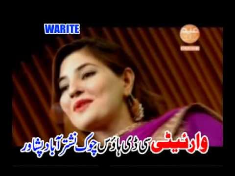 Gul Panra New Song 2015 - Raqiban