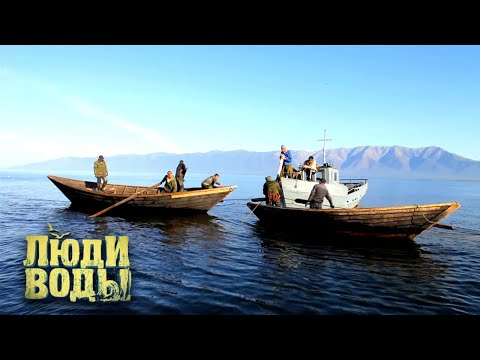 видео рыбалка на баргузине