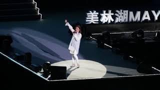 20180113 徐佳瑩-廣州美林湖商演