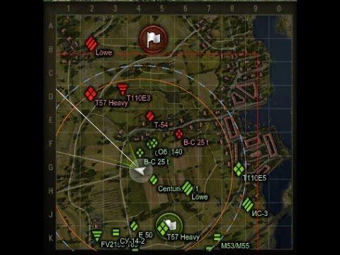 Как сделать мини карту в вот больше