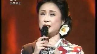 Yuki Tsubaki Kobayashi Sachiko