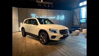 2020 Mercedes-Benz GLB | First Look | OVERDRIVE