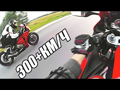 Безбашенные гонки на мото Honda CBR1000RR vs CBR1000RR - Crazy Racing Moto