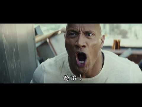 【毀滅大作戰】提前於 4月12日(週四) 震撼上映