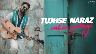 download lagu Tujhse Naraz Nahi Zindagi  Rahul Jain  Unplugged gratis