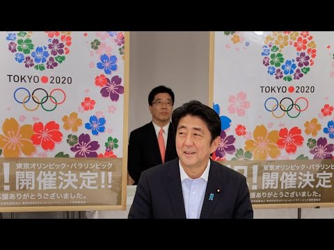 Tokyo 2020, Waste of Time and Money? (LinkAsia: 8/1/14)