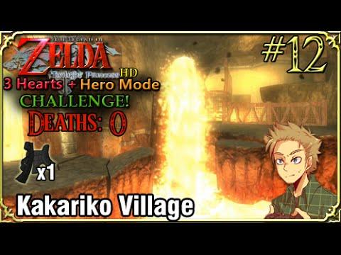 LAVA EQUALS DEATH | 3 Hearts on Hero Mode | Zelda: Twilight Princess HD Part 12