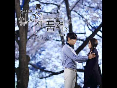 사랑...어떡하나요 (Love...What To Do) - 양파 (Yangpa) OST A Gentleman's Dignity Part 4