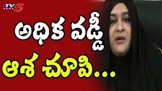 Heera Gold Chairman Nowhera Shaikh Arrested In Hyderabad