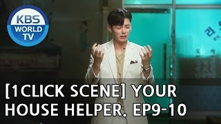 Will there be a next time for Lee Jihoon?! [1Click Scene / Your House Helper Ep.9-10]