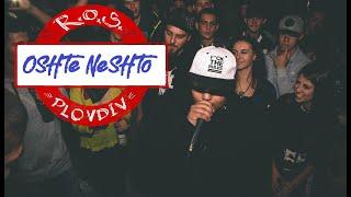 R.O.S - Още Нещо / Oshte Neshto [Music Video]