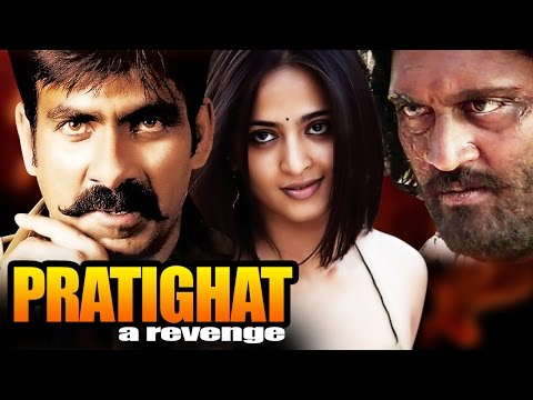 Pratighat - A Revenge | Full Movie | Vikramarkudu | Ravi Teja | Anushka Shetty | Hindi Dubbed Movie thumbnail
