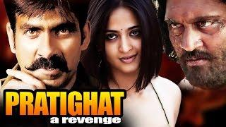 Download Pratighat - A Revenge | Full Movie | Vikramarkudu | Ravi Teja | Anushka Shetty | Hindi Dubbed Movie 3Gp Mp4